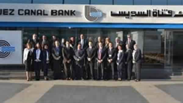 The financial position of Suez Canal Bank during the year was 37.4 billion pounds