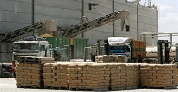 Today ..The end of cash distribution right for Alexandria Portland Cement by 0.74 pounds per share