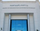 For the first time .. Egypt hosts the Middle East Forum for common services and outsourcing