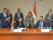 Minister of Industry: 291 million pounds were spent from the Export Development Fund for 12 exporting companies