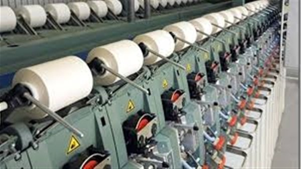 Holding Company for Spinning and Weaving: 1.8 billion pounds, the target losses during the current fiscal year