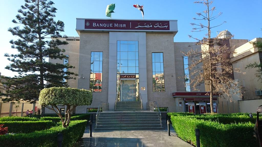 5.7 billion pounds, Bank of Egypt sales from the certificates of 15% within 9 days