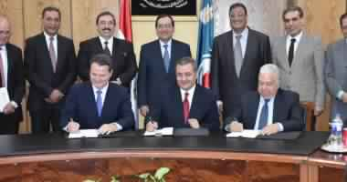 Petroleum offers international bids for gas exploration in Red Sea waters within 5 years