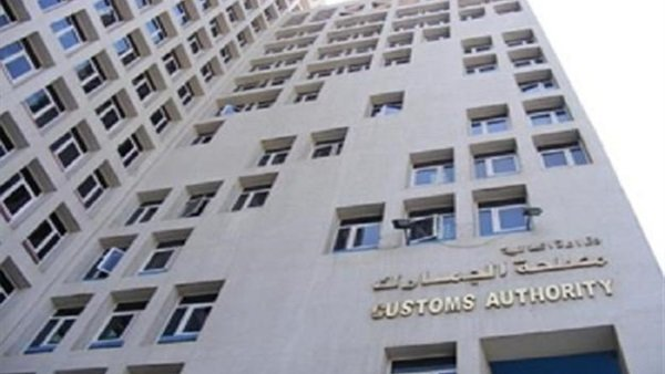 Customs: new measures to reduce the release time and reduce the prices of goods in the local market