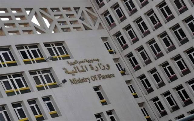 Egyptian taxes issue new instructions on the dispute settlement mechanism