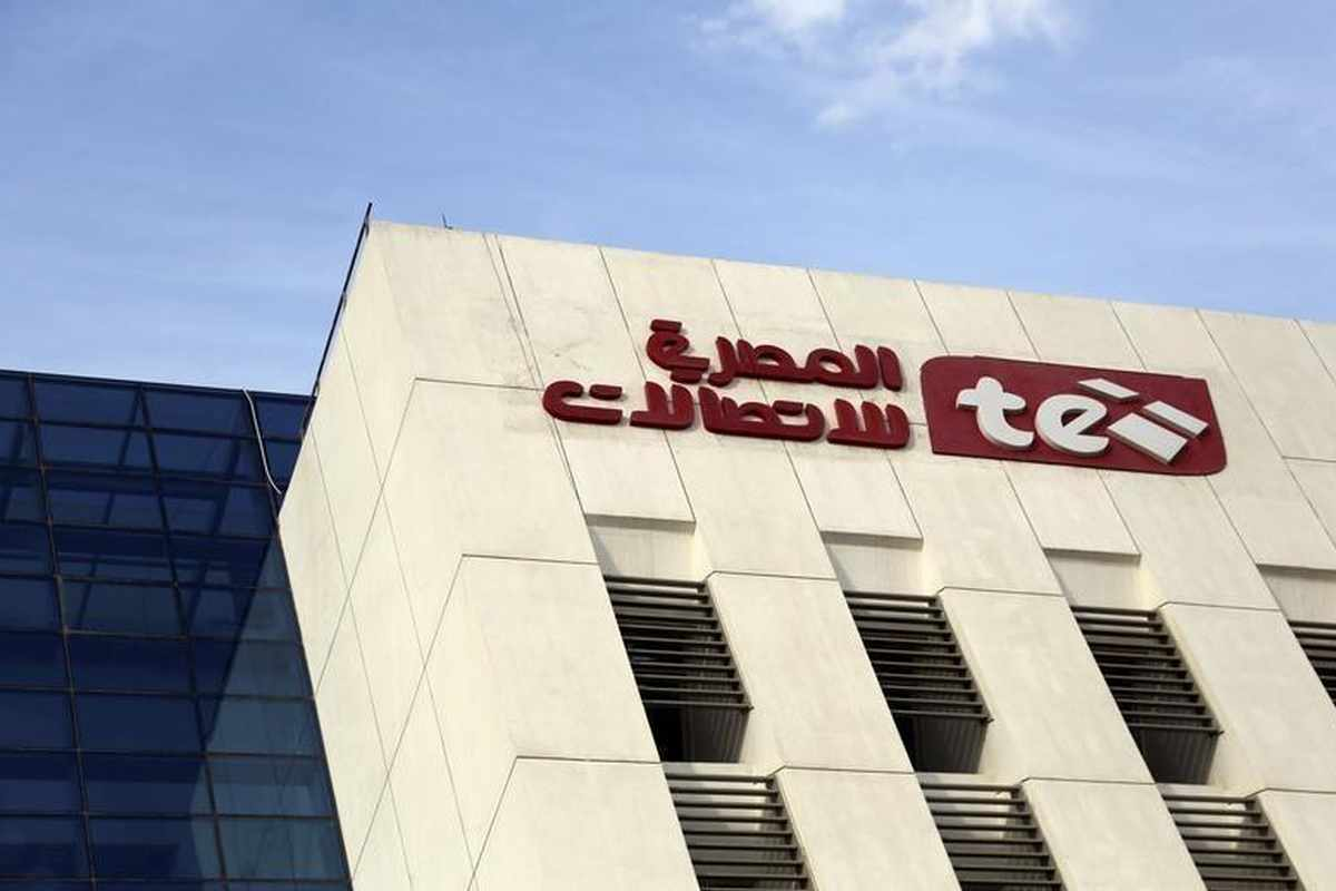 Telecom Egypt intends to appoint an investment bank to study the effects of the Vodafone deal