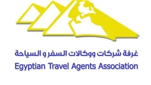 Tourism holds the second forum for the training of business owners