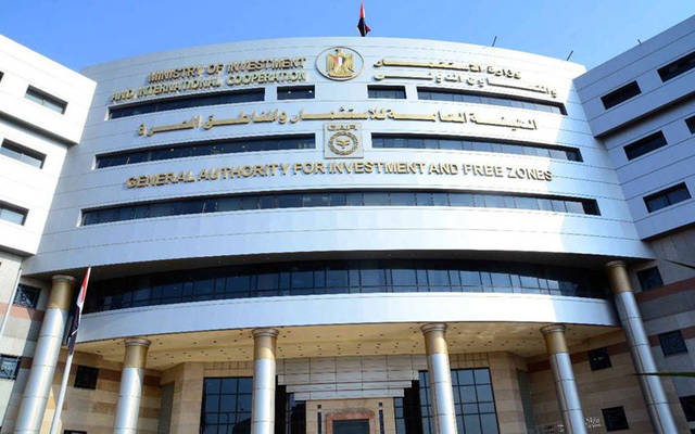 The General Investment Authority approves 20 projects within 5 months