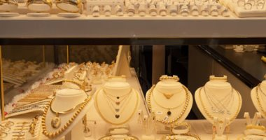 Gold prices are down 8 pounds, 21 caliber records 680 pounds per gram