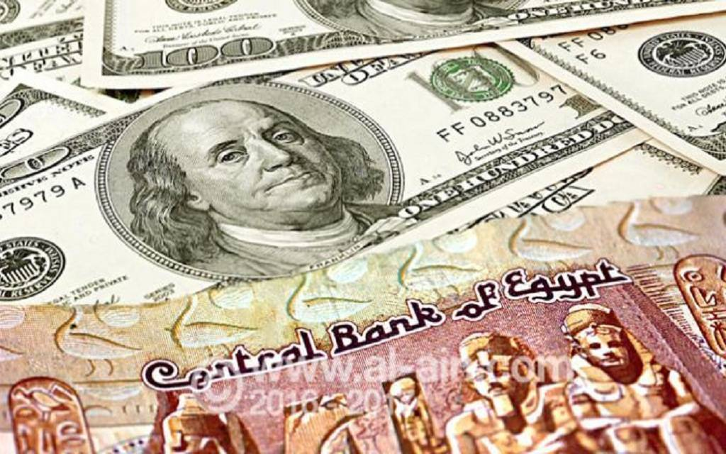 Report: Egypt is among the preferred countries for bond buyers during 2017