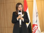 Minister of Planning: the World Bank expects the Egyptian economy to grow 6%
