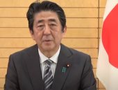 Japan is moving toward adopting a new $ 1.1 trillion stimulus to combat the fallout from Corona