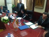 A loan of 30 million Euros to finance small and medium projects from the German Development Bank