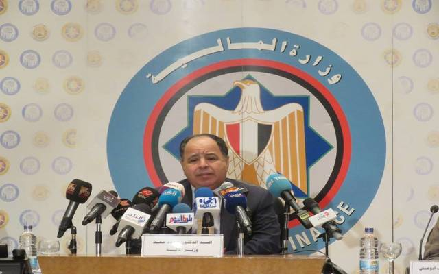 The Egyptian Minister of Finance limits cases of seizure to the accounts of taxpayers