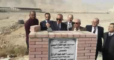 Industrial Development is laying the foundation stone of the Good Senses plant for the production of aluminum in Suez