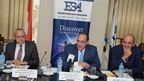 «Businessmen» review the plan to develop power stations in new cities