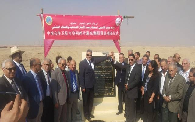 Egypt lays foundation stone for satellite monitoring station