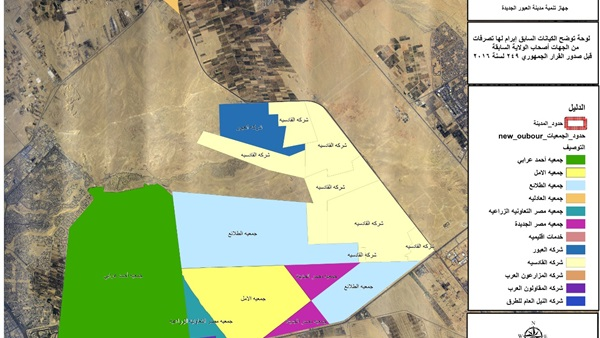 Housing announces the beginning of reconciling the existing entities in Kordon new transit city