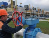 Procedures for granting a license to practice the activities of the gas market inside Egypt