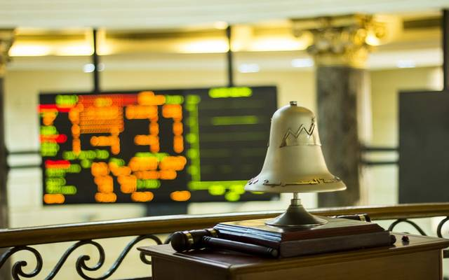The stock market decides to stop the reconstruction of Egypt