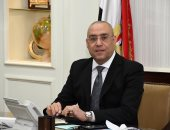 New Cairo Authority recovers 40 housing units transgressing it in the first gathering