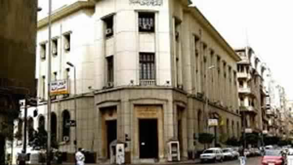 Central: The rise of banks operating in Egypt to 4009 branches during the year