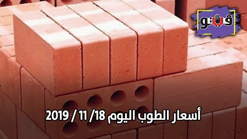 The prices of bricks and gypsum are noticeably different in the market