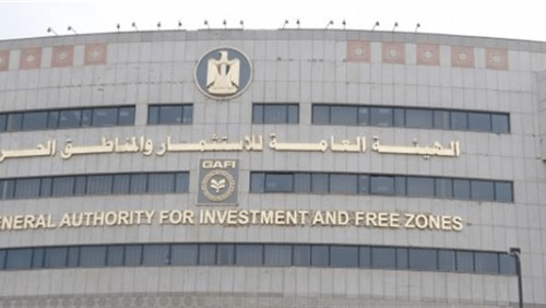 The Investment Authority offers facilities for applicants to purchase the brochure of 107 units in Mit Ghamr