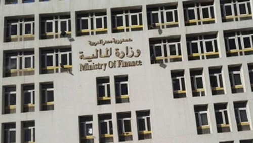 Finance: Increasing the efficiency of electronic collection system to facilitate citizens