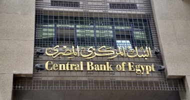 Central Bank: Egypt is in talks with the IMF on a second package of financial support