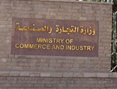 Industrial control: 814 inspection campaigns on factories and preparation of 2109 technical studies