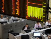 The Egyptian stock exchange gains about LE 14.1 billion during the week ended