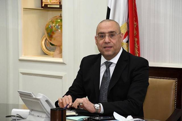 The Egyptian Housing Authority receives 428 requests for immediate land allocation within 15 days