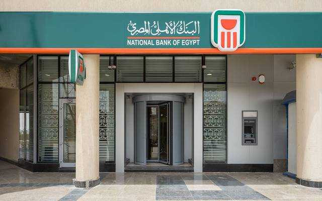 92 billion pounds, the National Bank of Egypt loans for