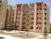 80% the completion rate of the social housing project
