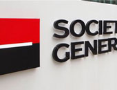 French bank Societe Generale raises capital in the fourth quarter