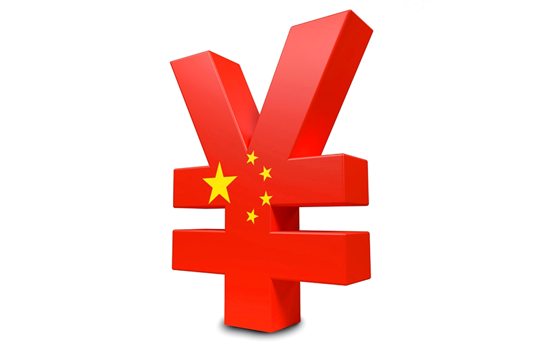 Claims to convert the yuan into a global currency