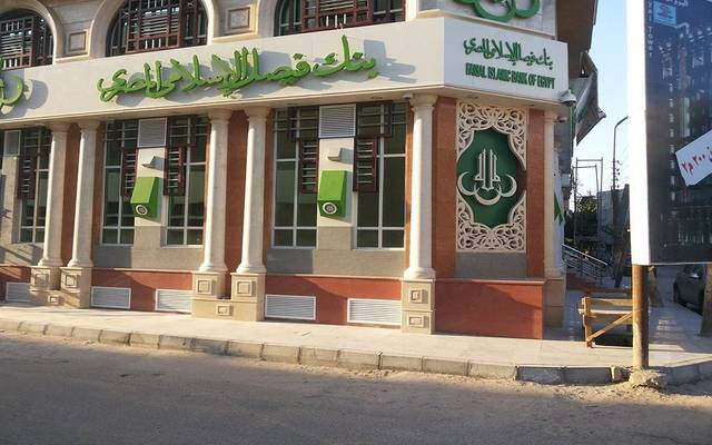 Faisal Islamic Bank of Egypt increased by 13.7% by the end of February