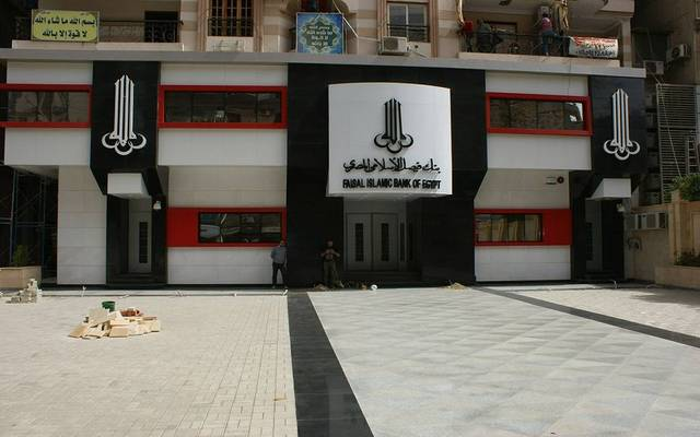 Faisal Bank proposes distributing 564.91 million pounds to shareholders