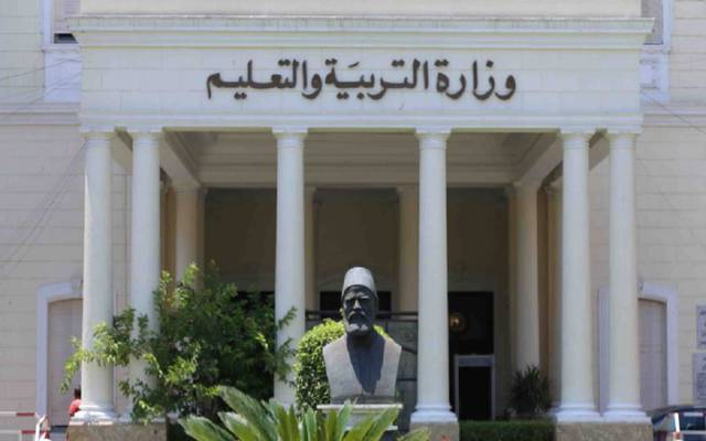 Egyptian education opens the door for the first technological school