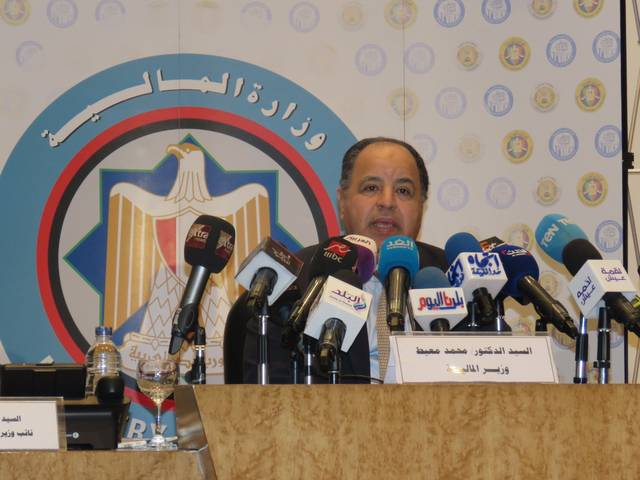 Egypt: Signing 31 agreements to settle the arrears due to exporters