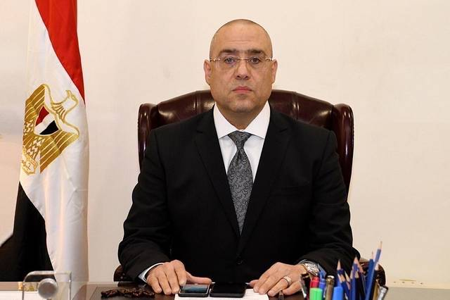 Egyptian Housing allocates 81 plots of land to establish projects in new cities