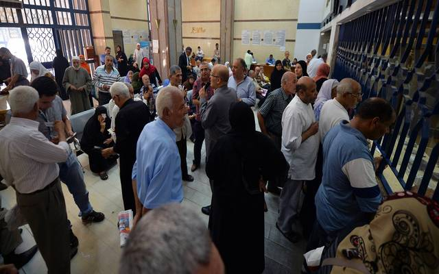 Official: Coordination with the Egyptian Central Bank to convert pension cards into a
