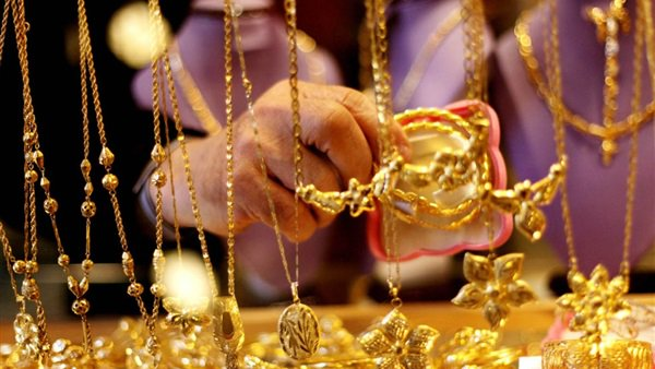 Gold prices on Tuesday