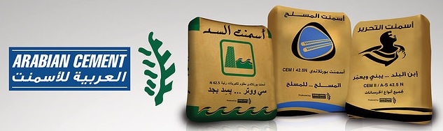 »Arabian Cement» announces the  on the stock market at a price of 9.85 pounds maximum
