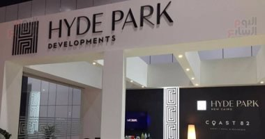 Hyde Park is implementing the largest central park in New Cairo