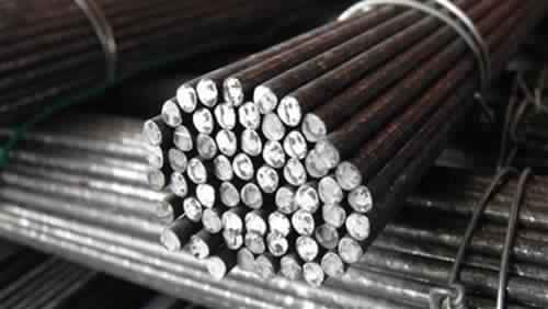 Stability of iron prices .. and