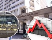Rand Merchant Bank: Egypt the most attractive investment in Africa