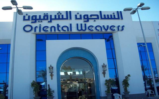 Oriental Weavers Signs Settlement Agreement with Export Development Fund