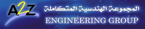Integrated Engineering Group